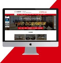貴州做網站案例:古都裝飾-上海辦公室裝修