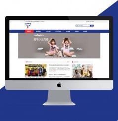 貴州網站設計案例:廈門淘樂思教育咨詢有限公司