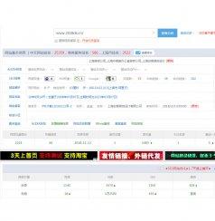 貴州網站運營公司:古都裝飾辦公室裝修網站(www.2018ds.cn)