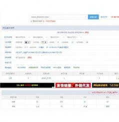貴州網站運營公司:銀行存款證明網(www.yhckzm.com)