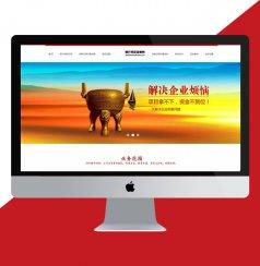 貴州網站建設公司案例:銀行存款證明網