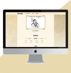 貴州做網站建設公司案例:周公解夢網