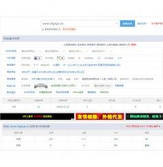 貴州網站運營公司:喜濤空間設計餐飲網站(www.shgzgs.cn)