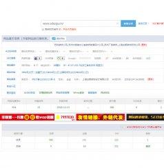 貴州網站運營公司:古都裝飾蘇州公司網站(www.sdazgs.cn)